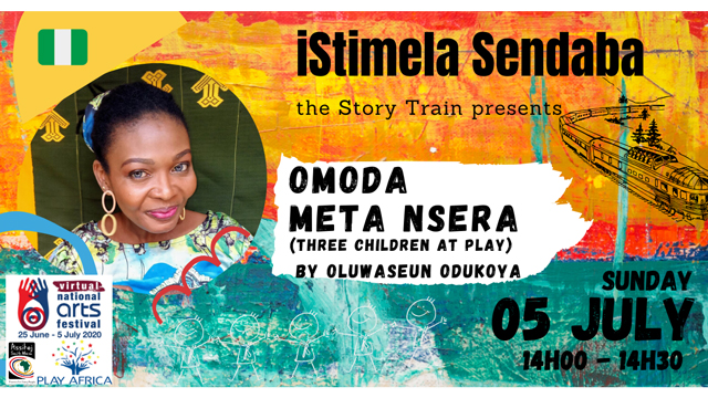 isitimela Sendaba - The Story Train: Omode Meta Nsere (Three Children at Play)